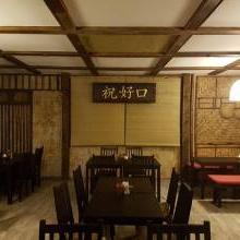 Ong Tao