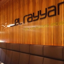 El Rayyan